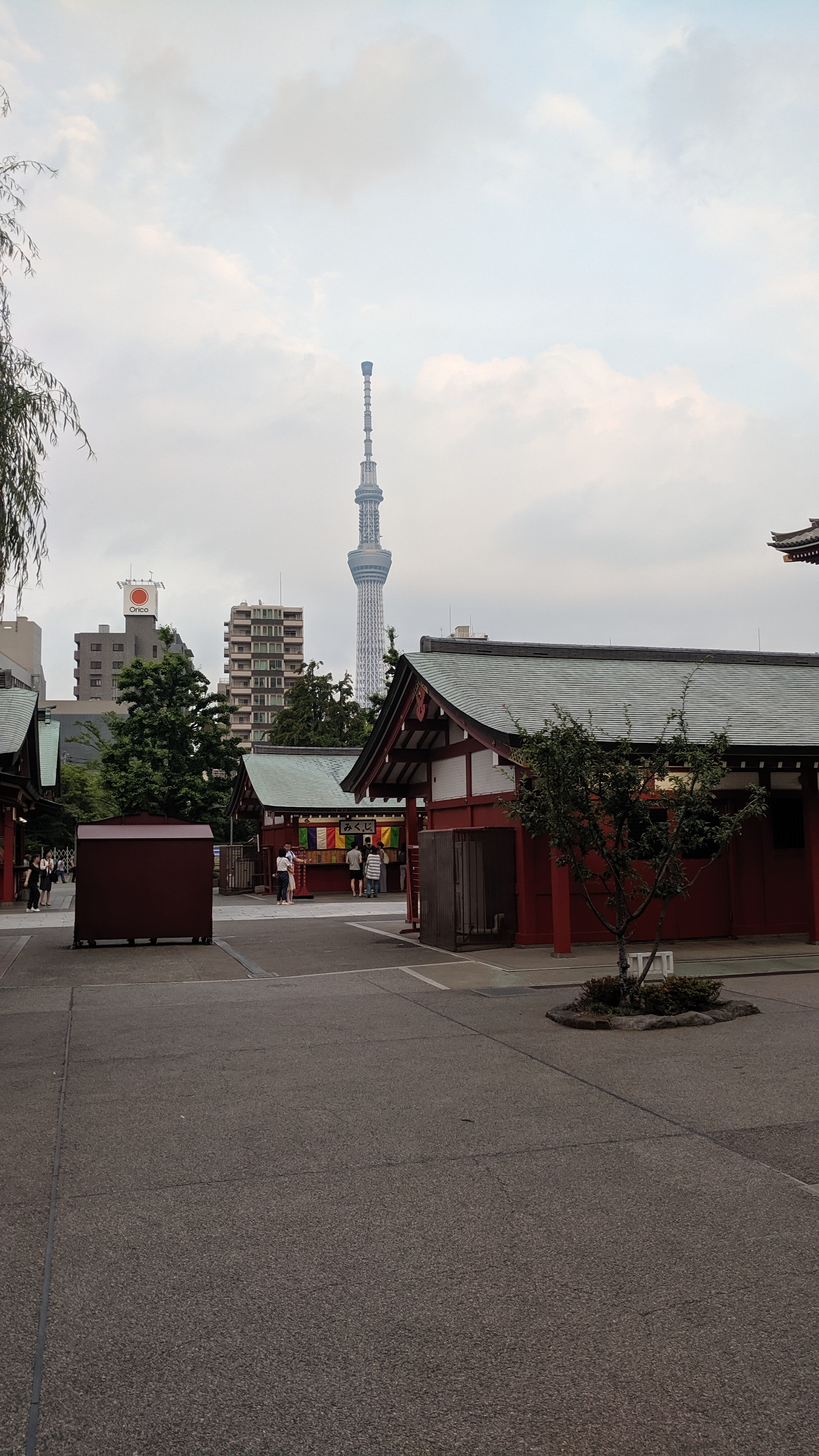 You can see the Sky Tree - Tokyo's tallest landmark from near where we're staying