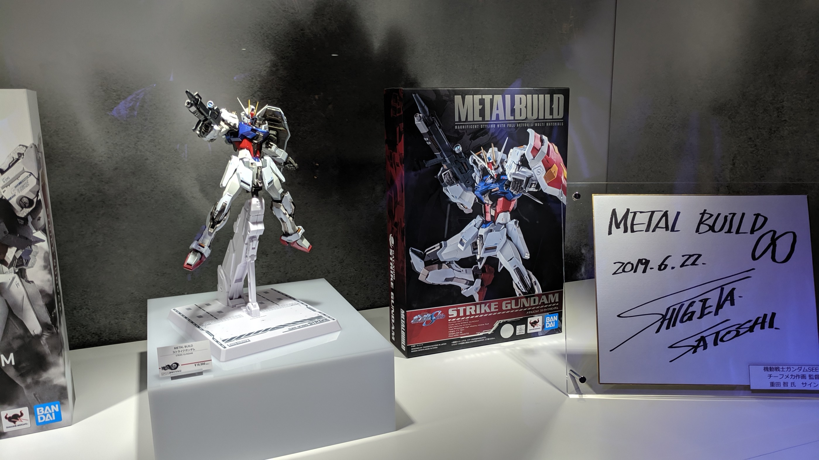 Metal Build's Gundam figures are highly prized and highly priced